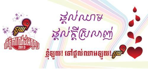 980537_659559570727734_447379715_o