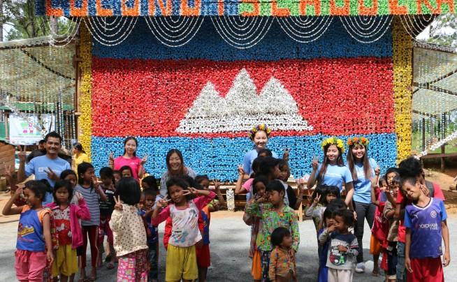 The Coconuts Kirirom School